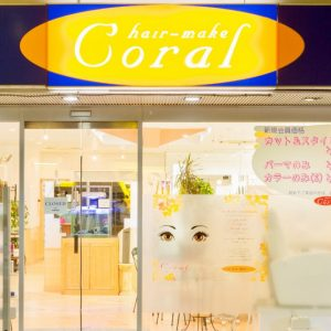 hairmake-coral